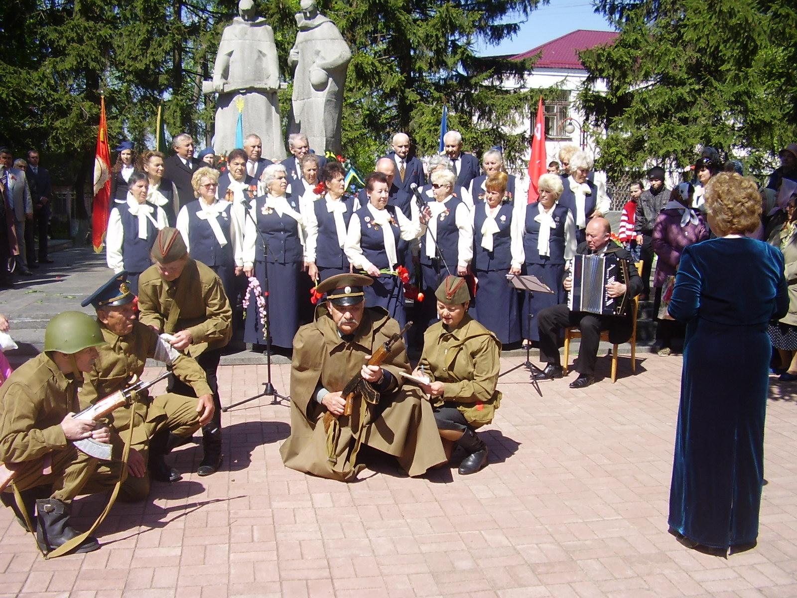 Театралізована композиція і виступ хору ветеранів під час святкування  Дня Перемоги