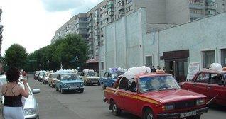 Святкування Дня міста. Парад автомобілів