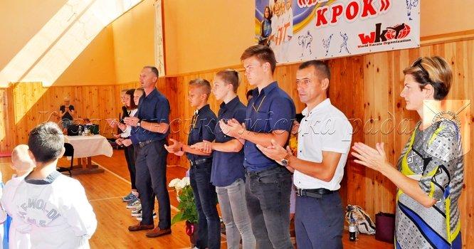 """Відкритий кубок з шинкіокушинкай карате """"Перший крок"""", серед молодших юнаків та дівчат присвяченний Дню міста"""