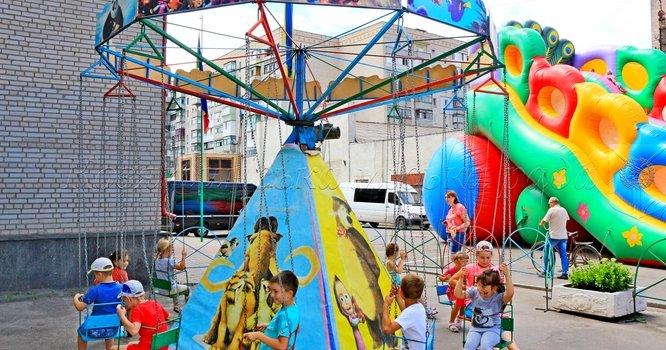 Містечко дитячих розваг