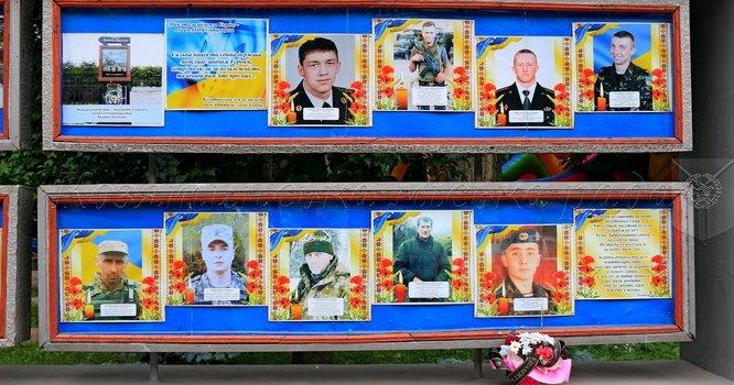 Пам'ятний знак загиблим учасникам АТО на сході України