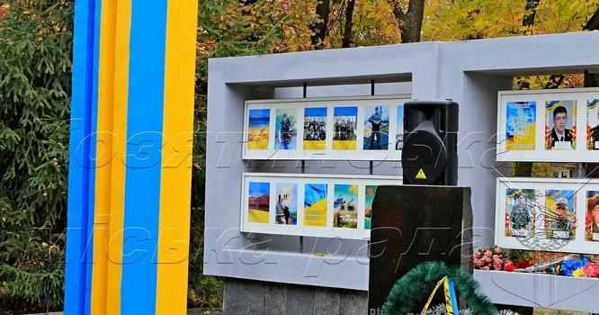 Пам'ятники, меморіальні дошки загиблим воїнам в АТО