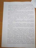 Міський голова отримала відповіді від Верховної Ради України та НКРЕКП на звернення міської ради щодо врегулювання питань тарифоутворення