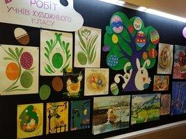 Великодні барви у дитячій музичній школі