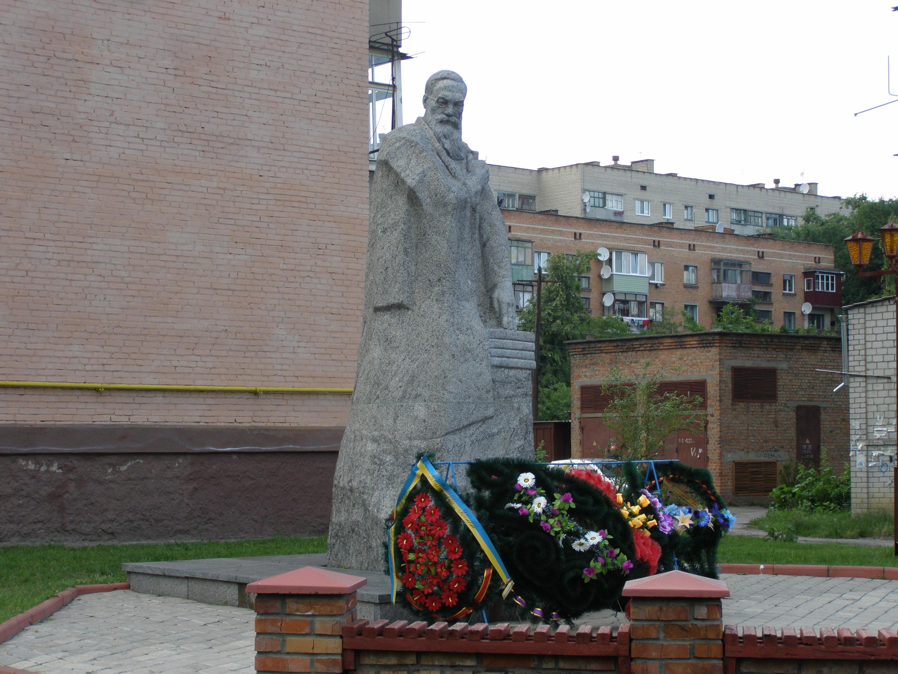 Памятник М.Грушевському
