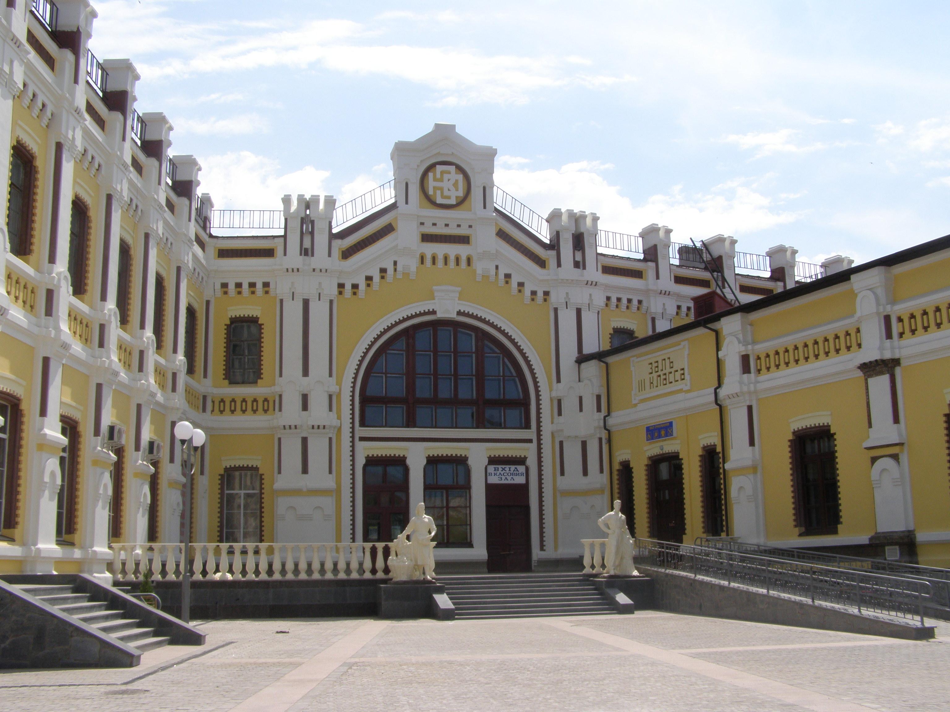 Візитна картка міста - Козятинський вокзал