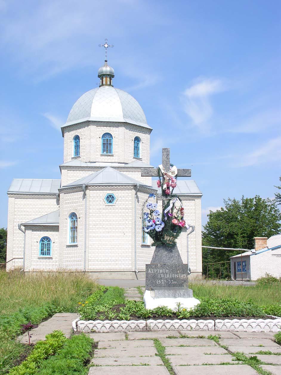 Пам'ятний знак жертвам Голодомору
