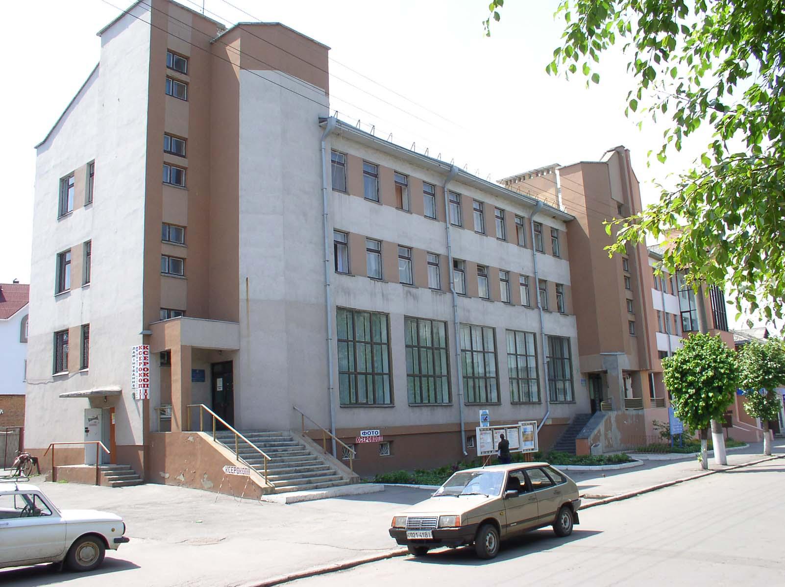 Міськрайонний центр зайнятості