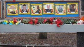 """Стенд пам'яті """"Вони загинули за Україну"""""""