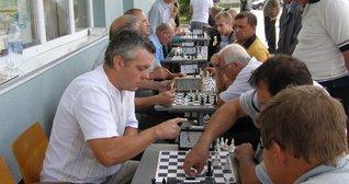 Змагання шахістів