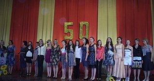 50 - й випуск  Дитячої музичної школи