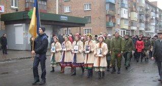 "Почесна хода до стенду пам'яті ""Вони загинули за Україну"""