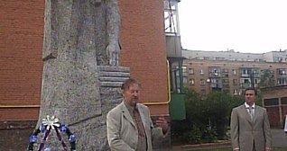Пам'ятник М.С.Грушевському. Відкриття. Виступ автора - В.Зноби.
