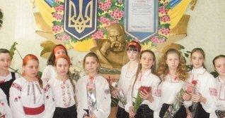 Відзначення річниці дня народження Т.Г.Шевченка у школі №1