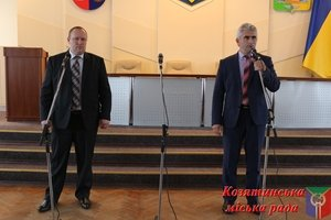 Працівників соціальної сфери Козятинського краю привітали із професійним святом